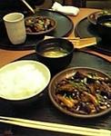 四川風茄子炒め物